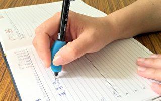 研究:用手写笔记 学习效果好于电脑打字