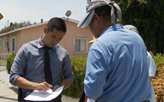 洛杉磯警察出馬 給侵占華人屋女孩下逐客令