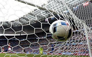 欧洲杯八强战 意大利碰德国 东道主遇黑马