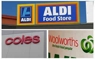 超市巨頭Aldi價格最低 Woolworths比Coles更便宜