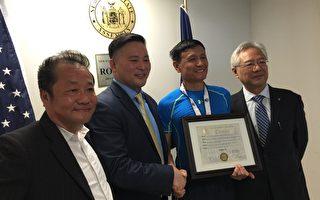 纽约华裔中医竞走屡创佳绩 州众议员褒奖
