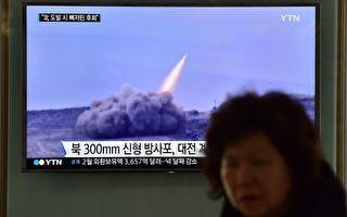 朝鮮核危機 張德江代言人與朝鮮勾結內幕