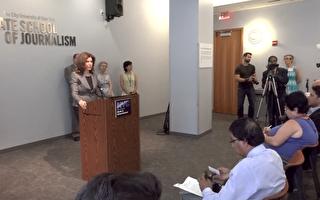 CUNY新聞學院獲百萬撥款 培訓少數族裔媒體