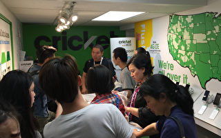 Cricket手機信號中斷 紐約華裔用戶炸開鍋