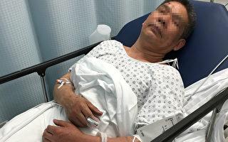 紐約華翁被非裔打破頭縫七針 反被控罪
