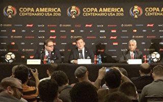 美洲杯周日决赛 阿根廷智利决战新泽西