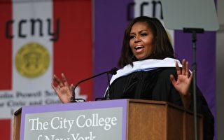美國總統夫人紐約演講 鼓勵移民學生