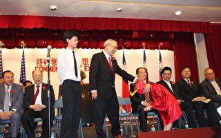 老外興起學中文熱 紐約僑校面臨新挑戰