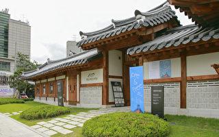 首尔昌德宫前聆听韩国国乐原声之美