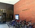 6月1日加州大學洛杉磯分校(UCLA)槍擊案發地──工程學院4號樓次日已經恢復平靜。(李子文/大紀元)