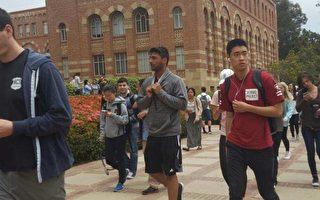 加州大学洛杉矶分校枪击案 疑似学生杀教授