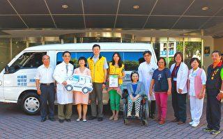 慈善团体赠巴士 助台东医院山区医疗