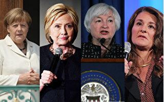 福布斯:誰是2016全球最有權勢的百名女性