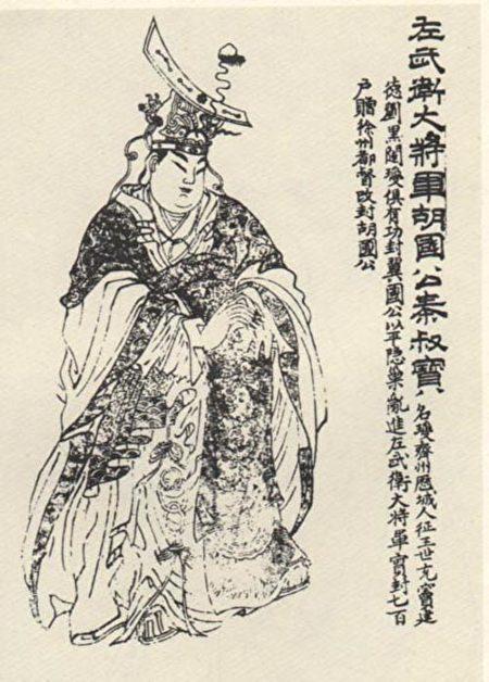 唐朝大將秦叔寶畫像。(公有領域)