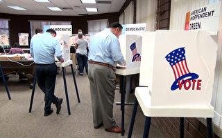加州初选进行中 注册选民人数创新高