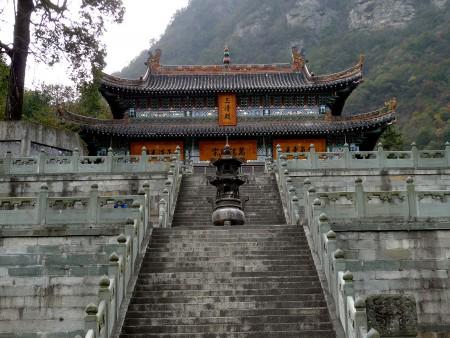 wudangshansanqingdian