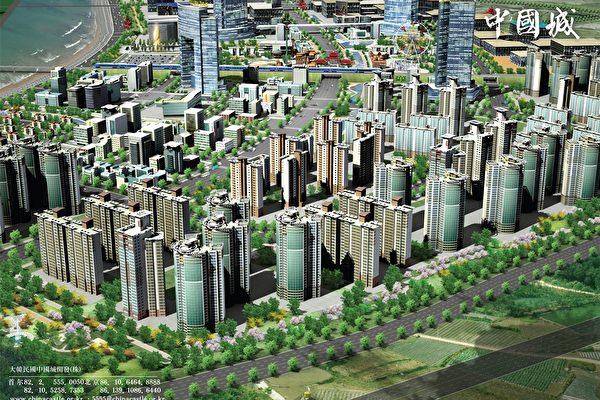 韓國欲打造全球最大「中國城」 引巨大爭議