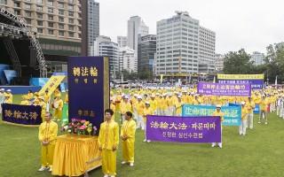 中國遊客被韓國法輪功活動震撼 紛紛拍照錄像