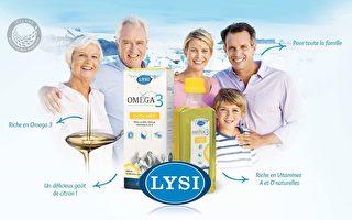 冰岛深海鳕鱼肝油 富含Omega-3全家老少皆宜