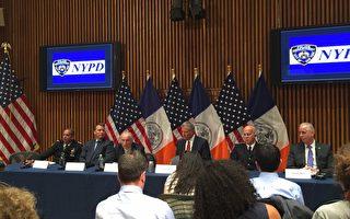 市警:上月成纽约史上最安全六月