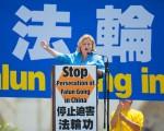 佛罗里达州国会众议员 伊丽娜.萝斯-莱赫蒂宁7月14日在集会上演讲。(Mark Zou/大纪元)