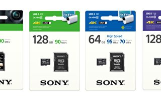 Sony高速SD记忆卡读取速度达90MB/s