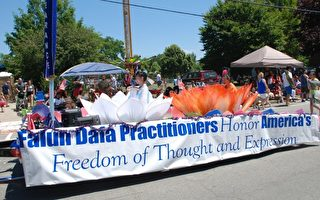 美国最悠久的独立日大游行