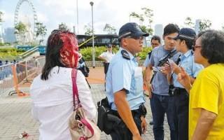 香港活动协调人被淋红油 法轮功促警彻查缉凶