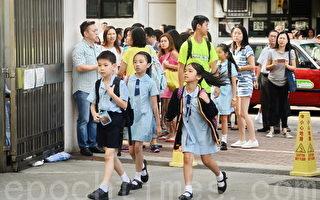 香港中學拒收同區叩門生恐違法