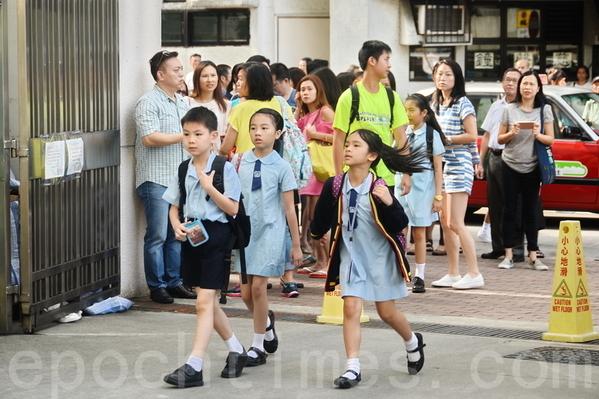 香港中学拒收同区叩门生恐违法