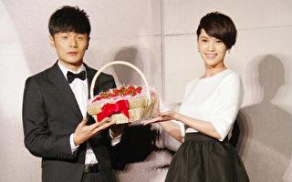 楊丞琳示愛李榮浩:我家今天有人過生日