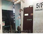 California FITNESS位於旺角雅蘭中心分店的5-6樓電梯已停運,出入大門口均緊鎖,外人不准進入樓層。(李真/大紀元)