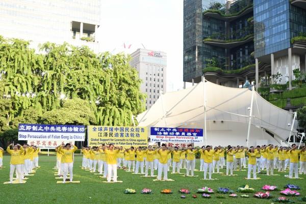 狮城法轮功学员纪念反迫害17周年 民众支持