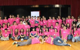 青年志工:做优秀台湾人和一等美国公民