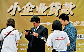 港银续面对中国经济风险