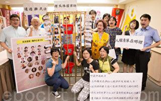 陆维权律师被捕周年 台54民团连署声援
