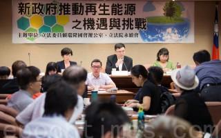 混燒生質能源發電 台學者籲政府評估
