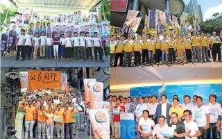 香港多個政黨立會選舉誓師造勢