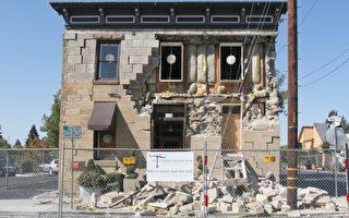 谷歌推新工具:更快获知地震震级及震中