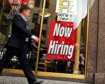 6月强劲就业报告 让美联储进退维谷