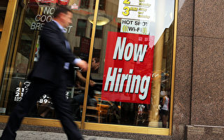 6月強勁就業報告 讓美聯儲進退維谷