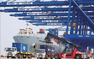 中国六月份进出口下降超预期 贸易前景黯淡