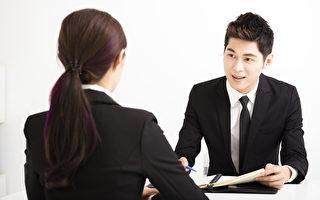 在美求職時被問到這些問題 可選擇不回答