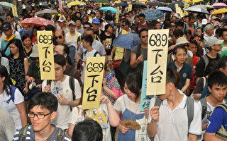 組圖:香港七一大遊行 市民高呼梁振英下台