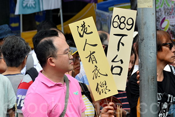 香港7.1大游行