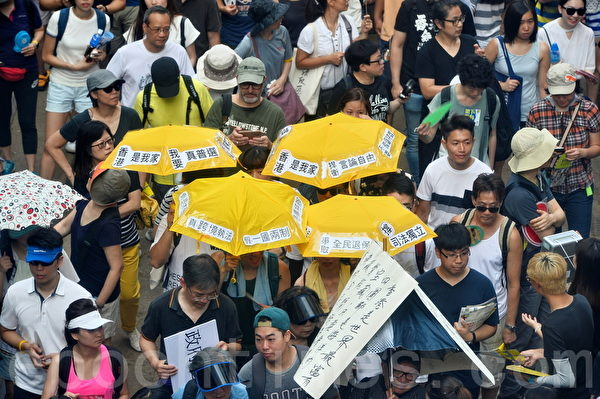 香港7.1大遊行
