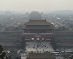 中國問題專家認為,習近平從嚴治黨的實質是「以毒攻毒」,註定中共會滅亡。圖為,北京故宮。(GREG BAKER/AFP/Getty Images)
