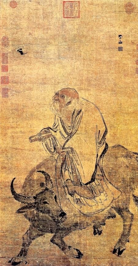 明张路《老子骑牛图》,台北故宫博物院藏。(公有领域)