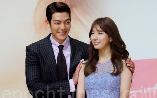《任意依戀》將於6日台韓首播,金宇彬(左)、秀智4日在韓國盛裝出席新劇記者會。(全景林/大紀元)