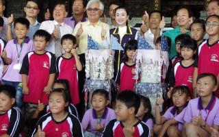 口湖牵水藏文化祭追思先人 思考气候变迁课题